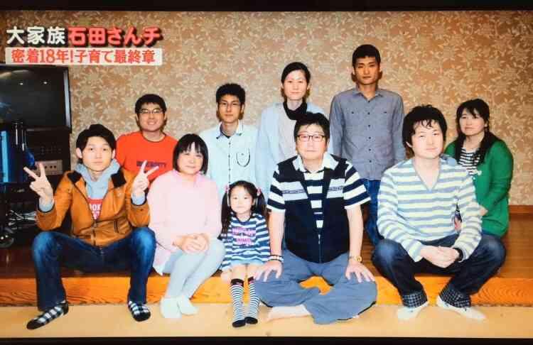 石田 離婚 さん 家族 大